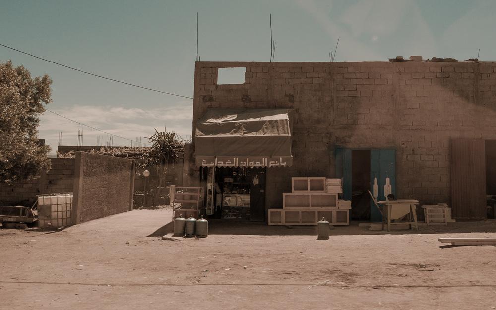 05-Marokko-0089-P-1204.jpg