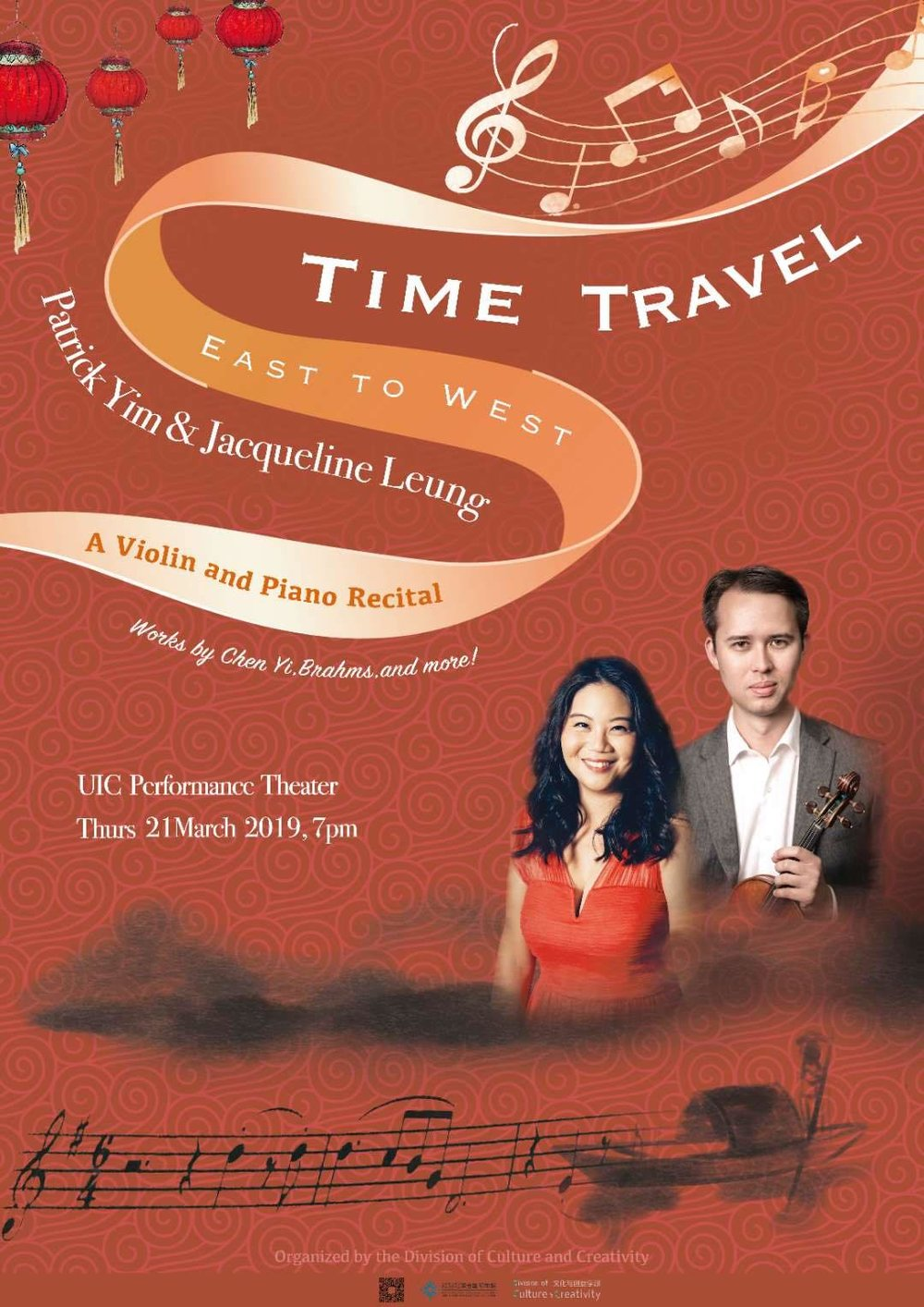Time Travel: East to West.jpg