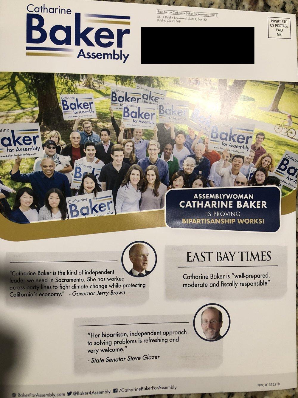 Pro Baker 5.17 side 2.JPEG