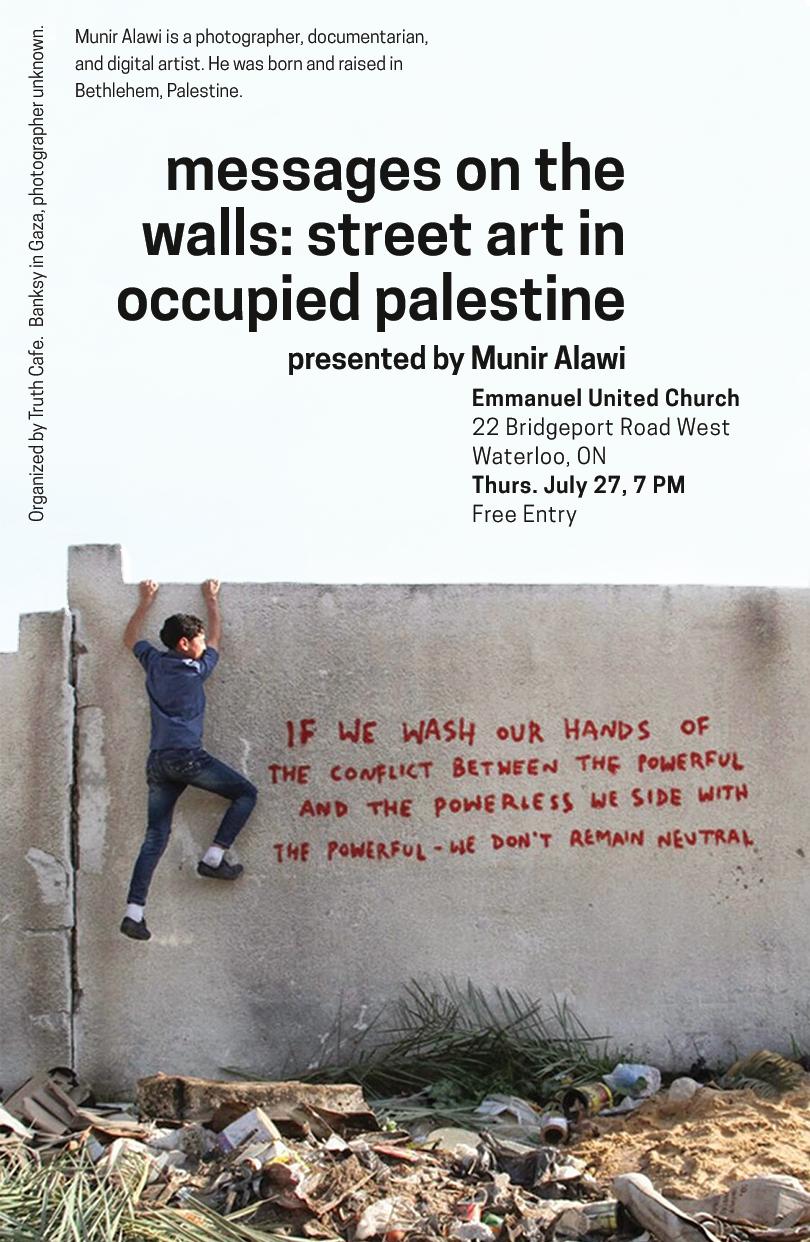 Munir-Street-Art-Poster.png