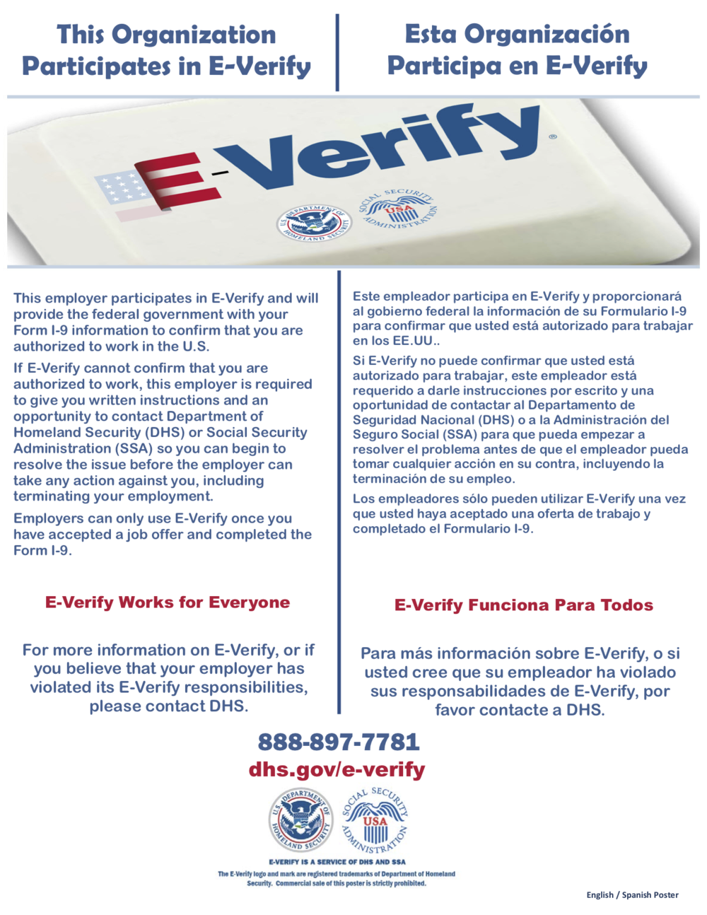 E-Verify_Participation_Poster_ES.png