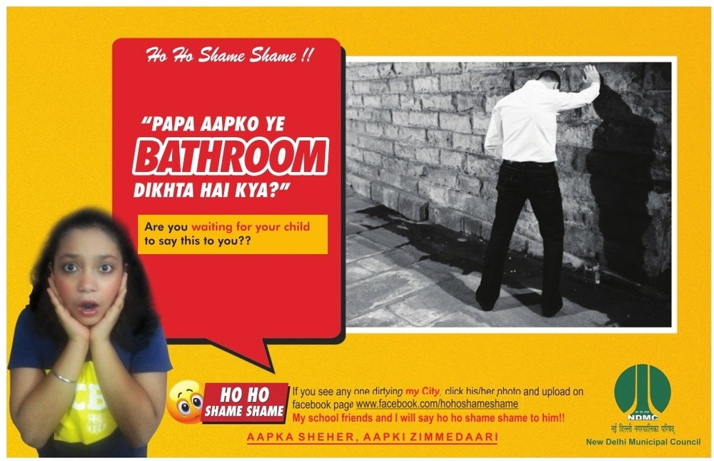 India's more recent campaign to shame men who urinate in public
