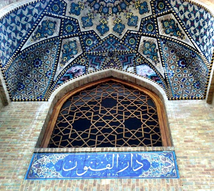 Dar ul-Funun (Darolfonoon) School, the oldest university in Tehran, dates to 1854
