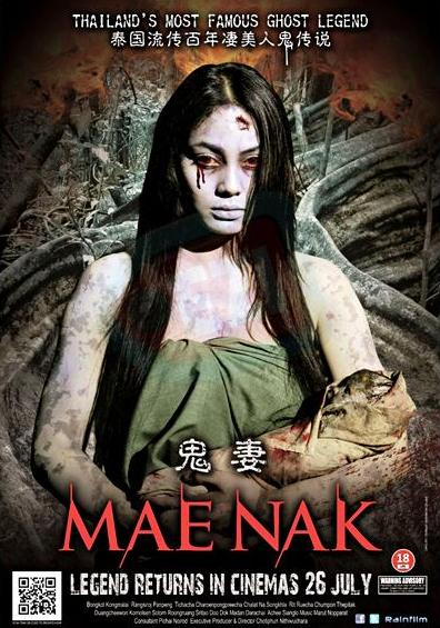 The ghost of a mom and stillborn baby have caught the Thai imagination, as seen in this 2012 movie poster