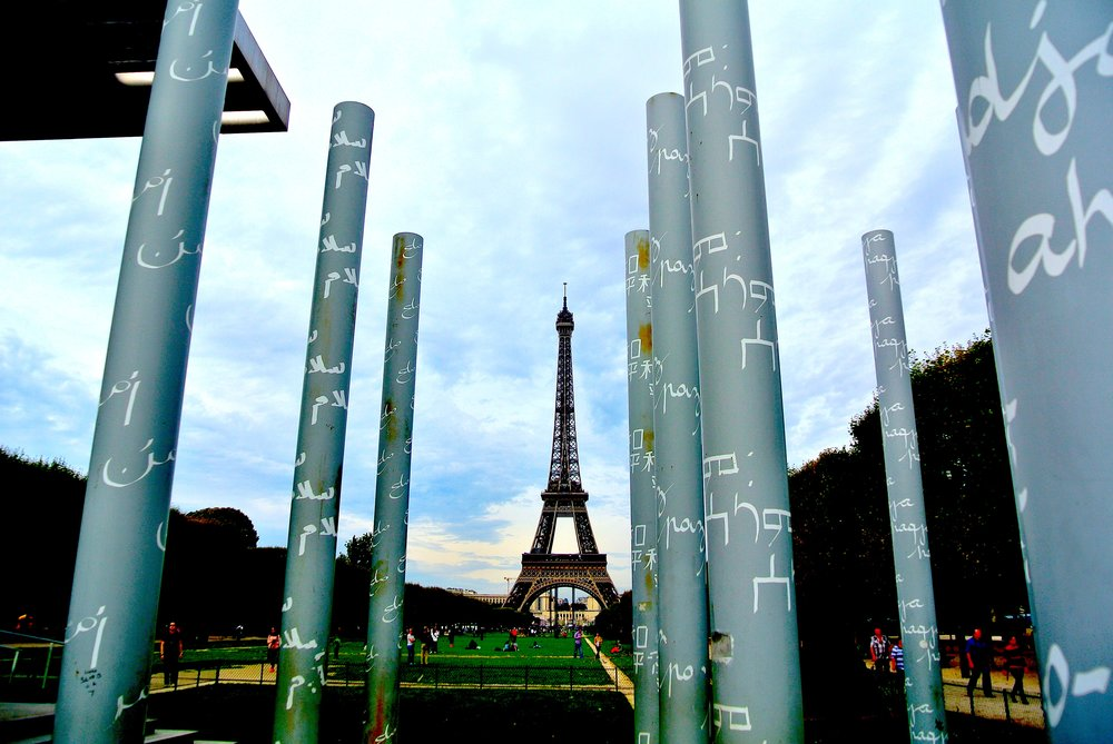 The art installation by Clara Halter and Jean-Michel Wilmotte is worth exploring while you're at the Eiffel Tower