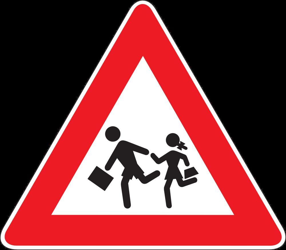 School Crossing Sign.png