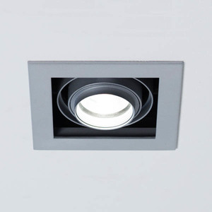 Multiple small recessed downlight led sistemalux aloadofball Images