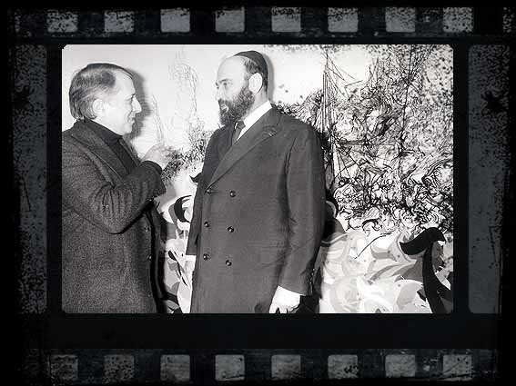 Le Grand Rabbin René-Samuel Sirat