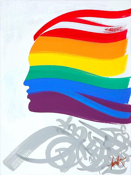 Littérature et Homosexualité