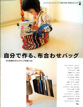 ISBN4-7762-0045-7