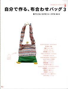 ISBN4-7762-0167-4