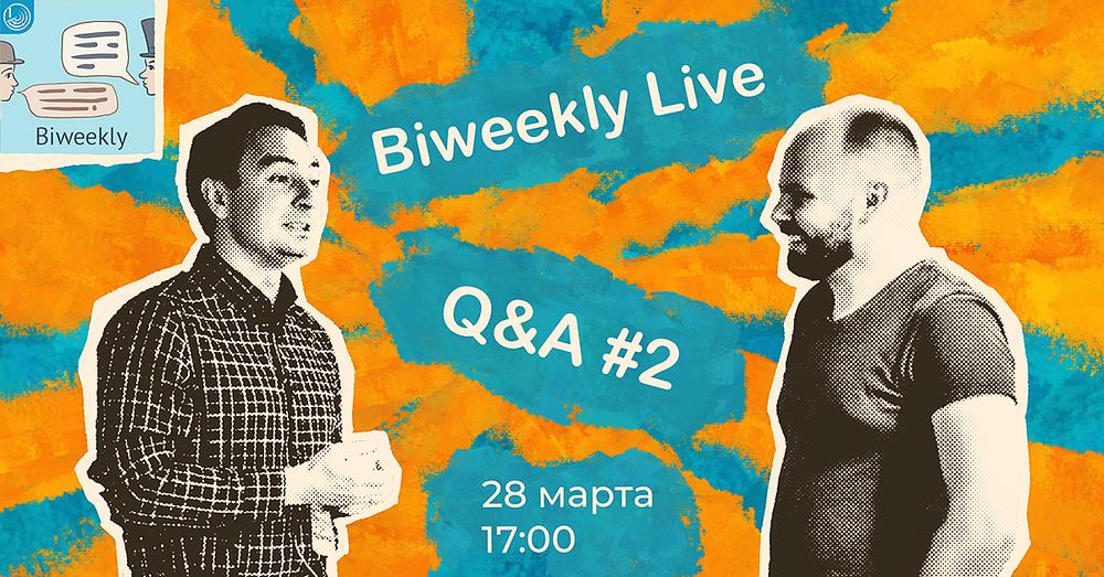 BiweeklyQA-poster-v2.png