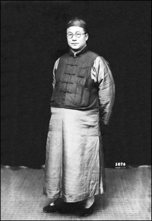 1932 Age 52