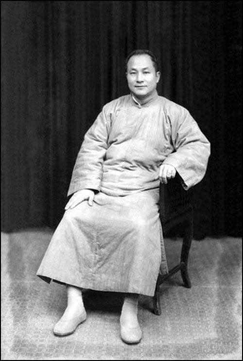 1933 Age 53