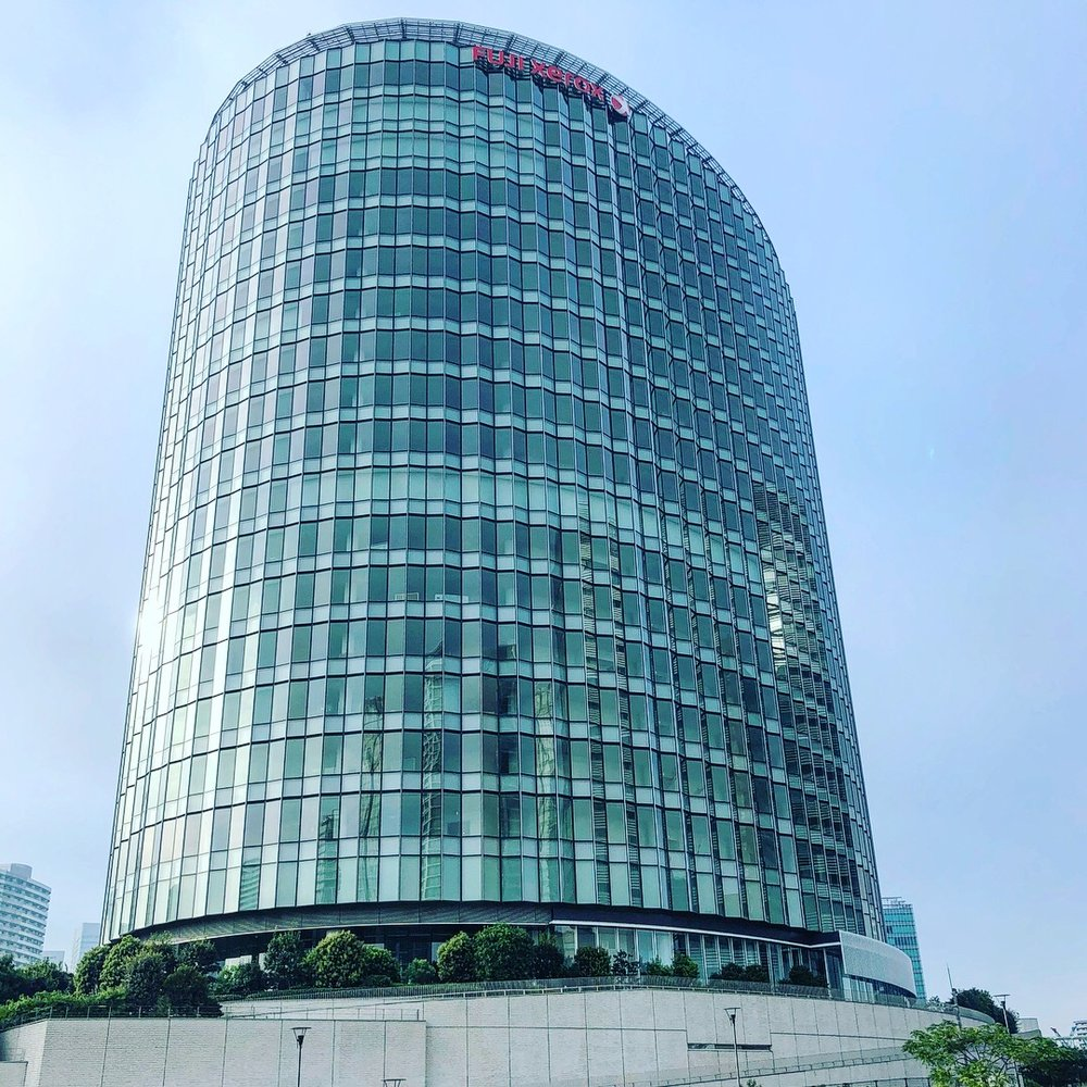 The corporate headquarters for FujiXerox
