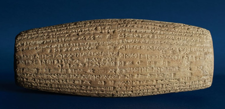 World Record For A Piece Of Ancient History From Babylon