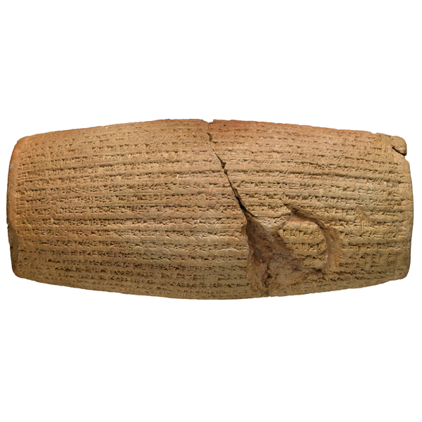 cyrus-cylinder-at-the-british-museum.jpg