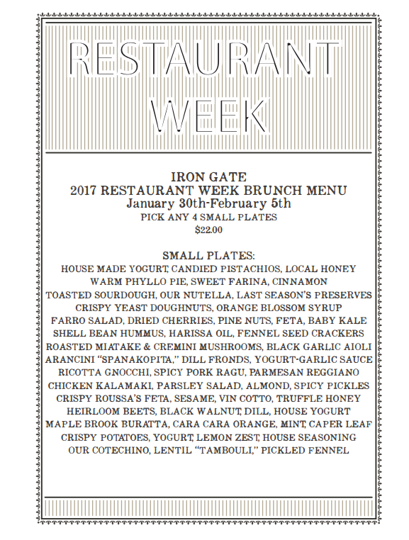 iron gate sev cities dc restaurant week