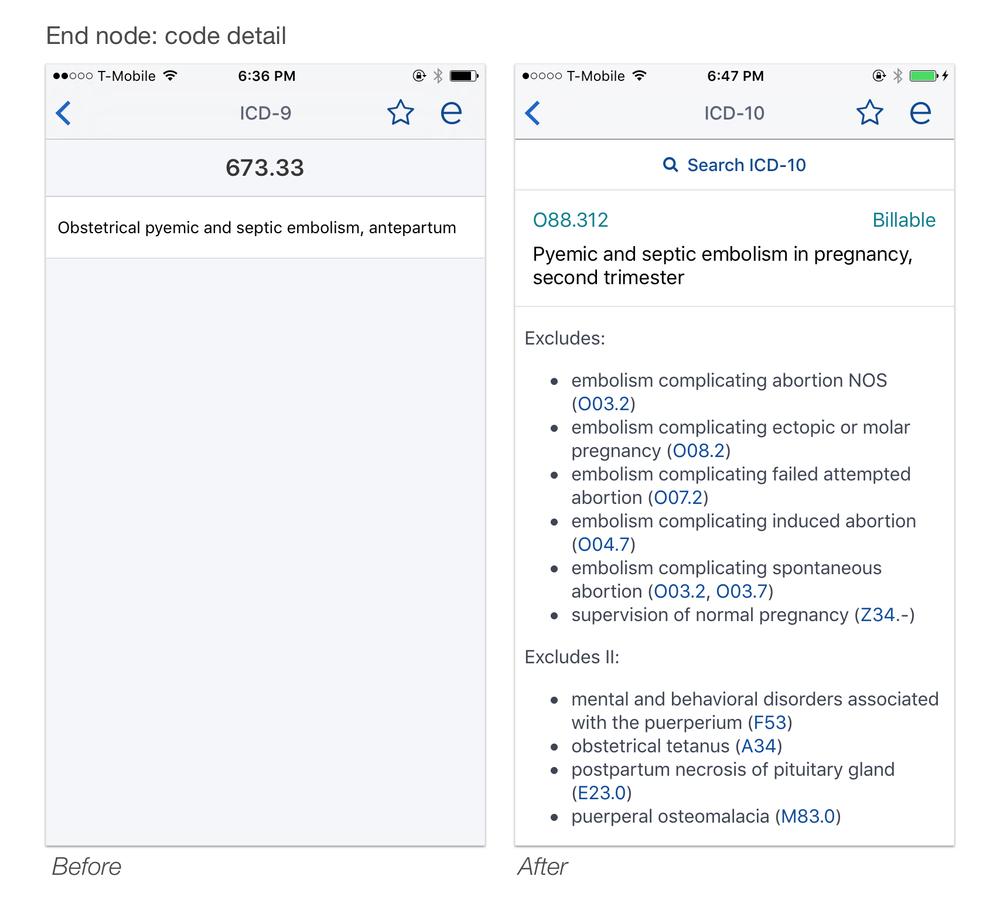End node.jpg
