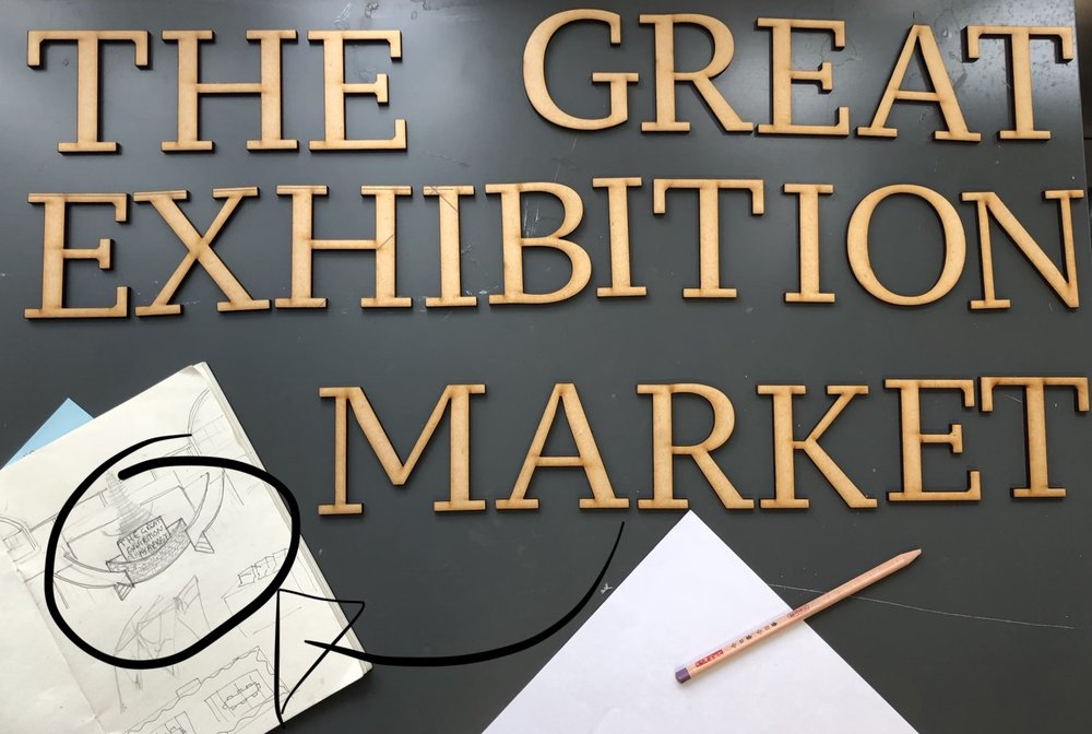 The Grand Entrance sign laser cut prototype. This will sit on the brick wall between the main stairs at the bottom opposite the existing cafe. This will set the scene to all market goers right from the get go.