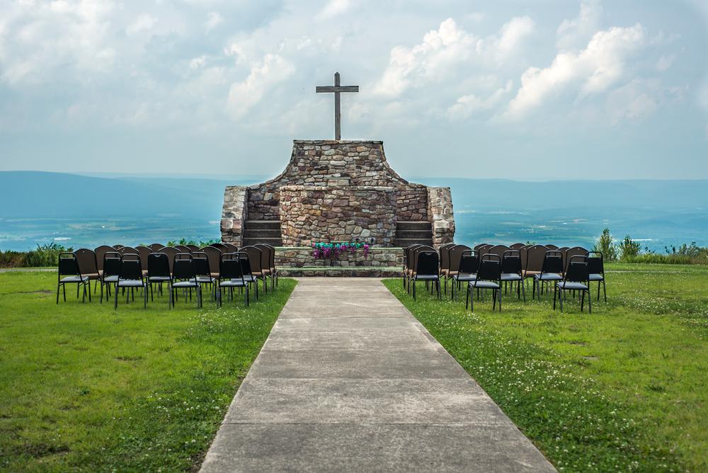 mt.pisgah-altar-wedding-photography