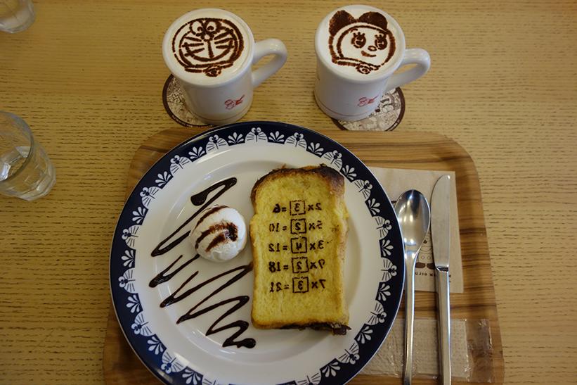 doraemon toast.png