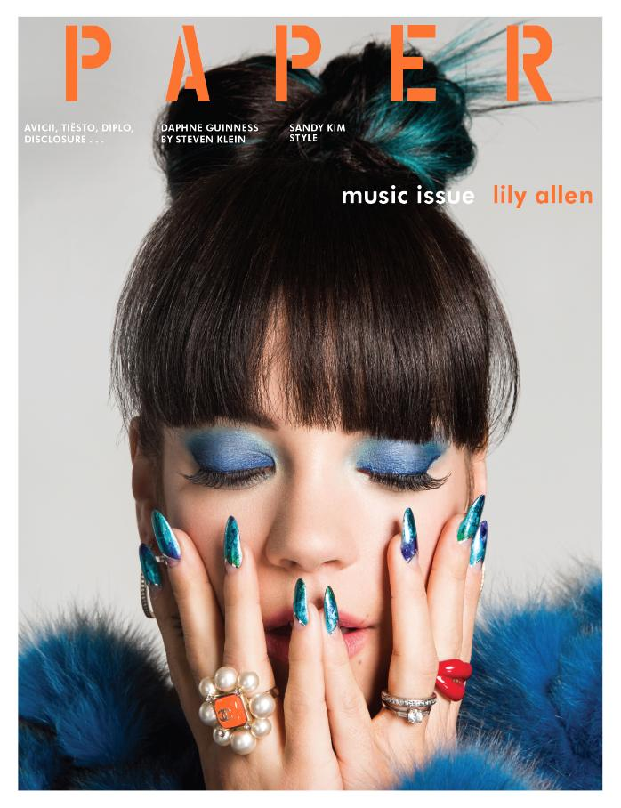 Lily Allen cover story (July 2014)