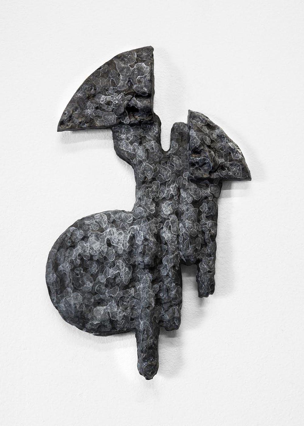 CAMBRIAN VISTAS II bronze with patina, 2016