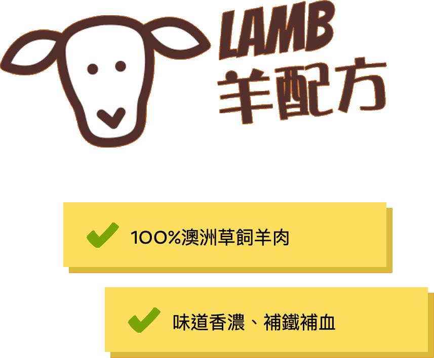bigdog_fd_dee_lamb_002.png