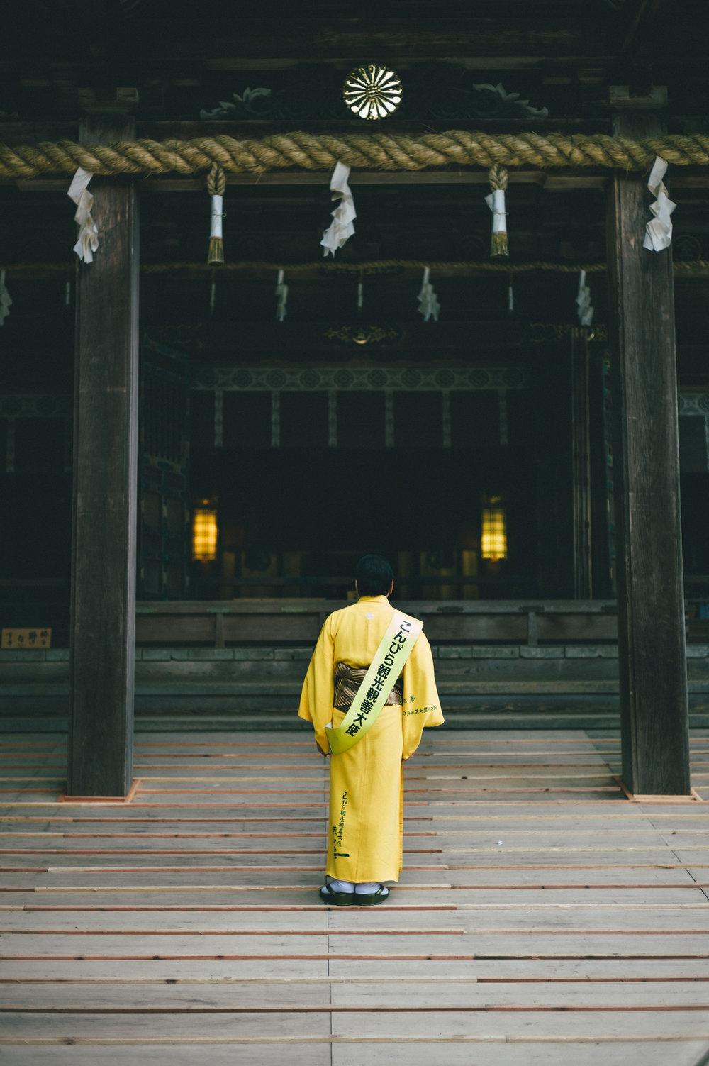 @fluffpiece - Vinh Pham (Japan Blog) - 5.jpg