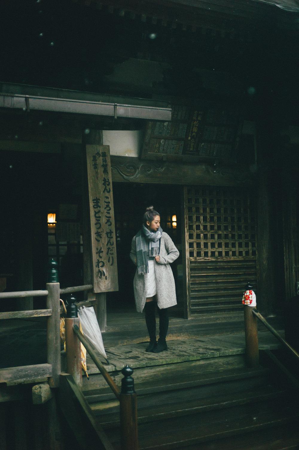 @fluffpiece - Vinh Pham (Japan Blog) - 8.jpg