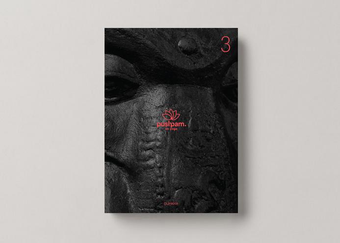 PP3_COVER1.jpg