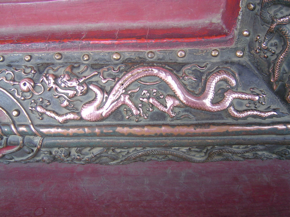 Sculpted Metal Dragon Detail in the Forbidden City, Beijing