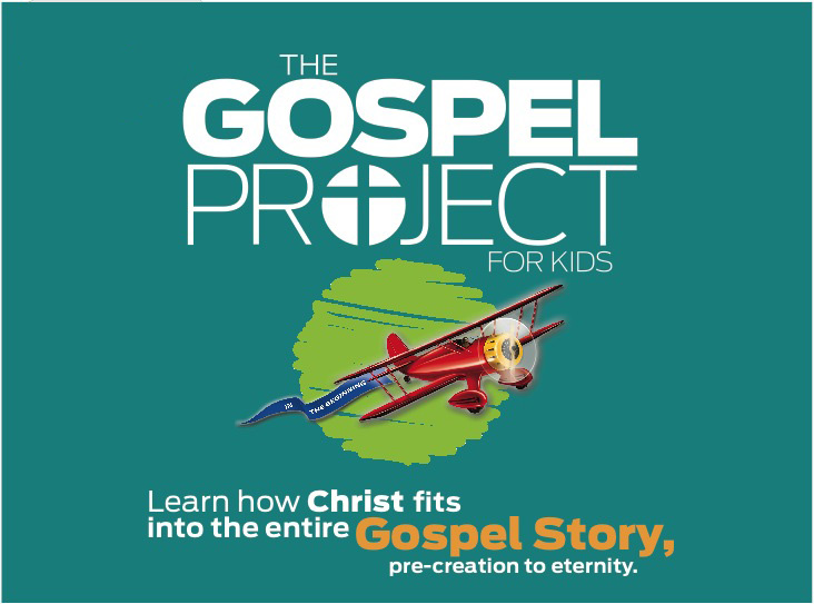 the-gospel-project.jpg