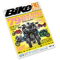 3D-magazine-template.png