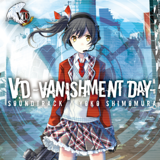 Is it a day of Vanishment? Or a Vanishmented Day? We may never know.