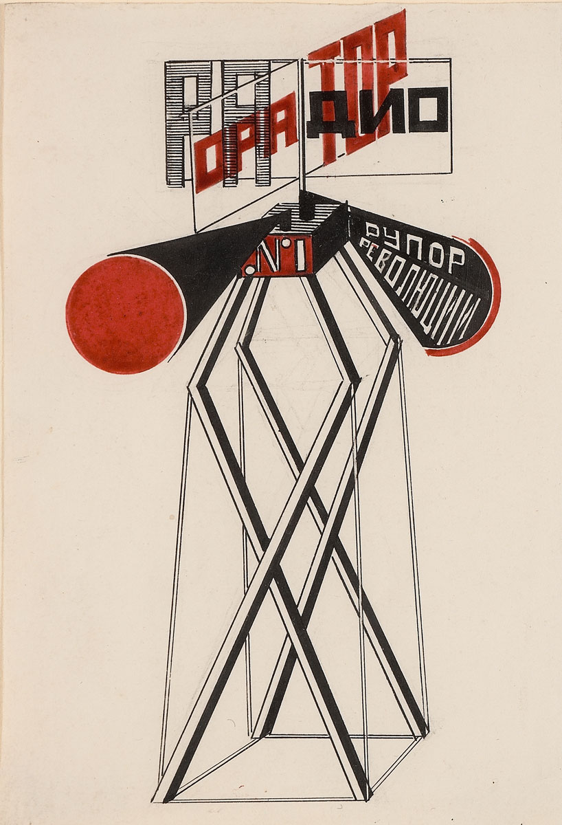 19.-Gustav-Klutsis-Design-for-Loudspeaker-No.-7-1922.-Collection-Greek-State-Museum-of-Contemporary-Art-Costakis-Collection-Thessaloniki..jpg