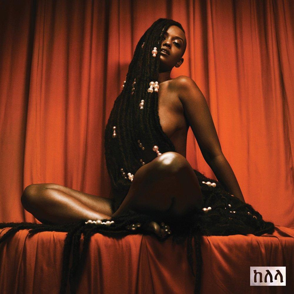 Kelela's  Take Me Apart  album cover
