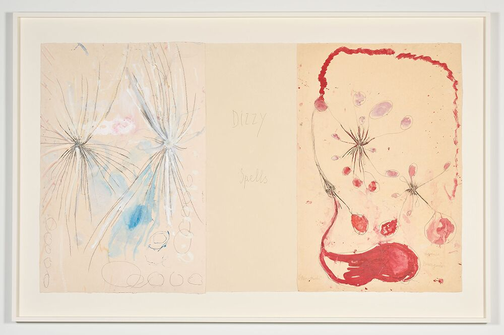 "Louise Bourgeois. ""Have a Little Courage"" (2009). Watercolor, ink, gouache, colored pencil, pencil, fabric, etching on paper, 4 panels approx. 186.4 x 223.5-358 cm / 73 3/8  x 88-141 in each (framed)"