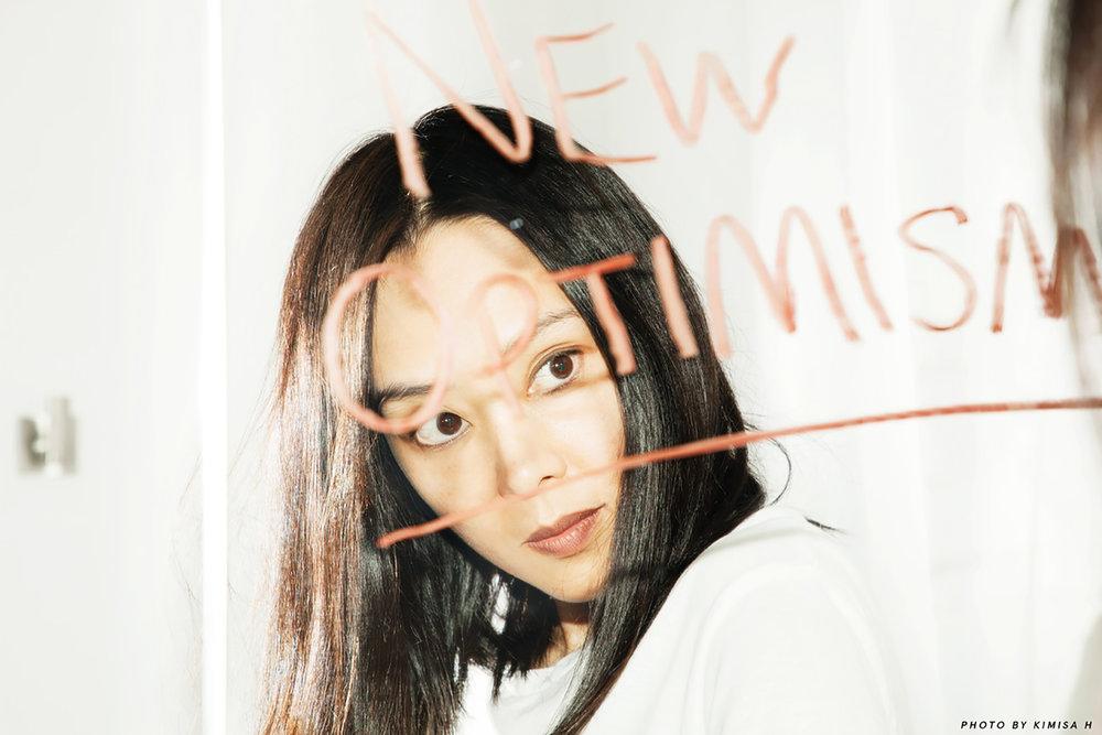 Miho Kimisa 1 bigger.jpg