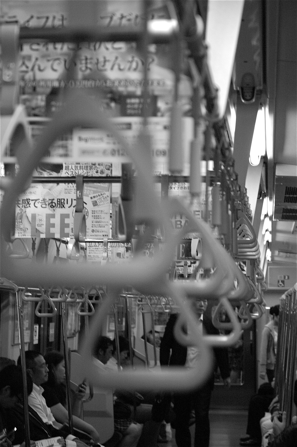 tokyo_metro.jpg