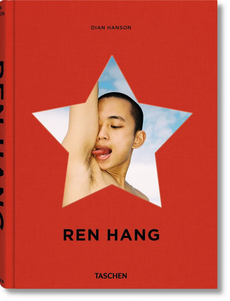 Ren Hang (Photogrpahy by Ren Hang)