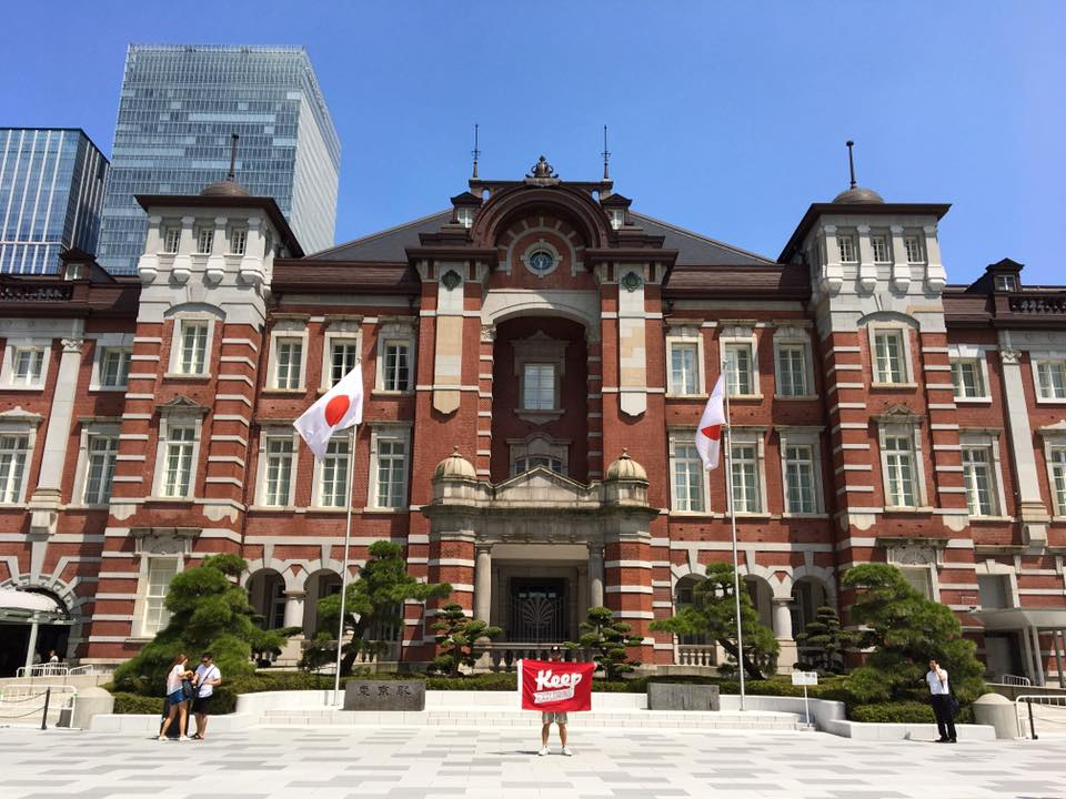One of our ambassadors Brandon Archer took our flag to the Tokyo Station