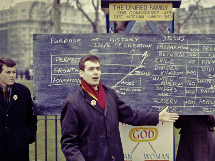 The Unified Family Hyde Park Corner, London 1971
