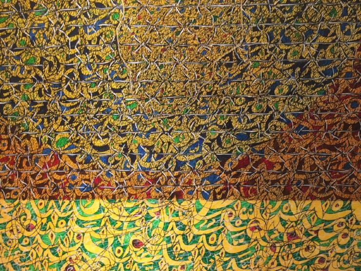 Fragment from Rythmiques, Mehdi Qotbi. (photo ©Maana Travel)