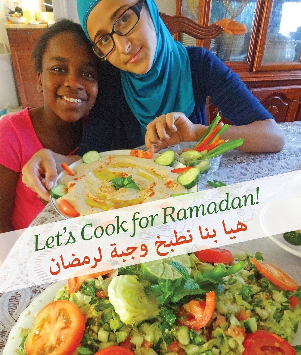 Cover.Ramadan!.jpg