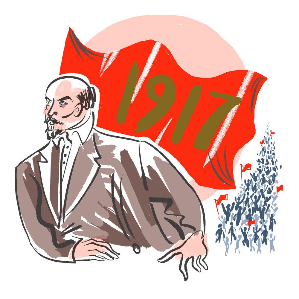 CUP-Lenin.jpg