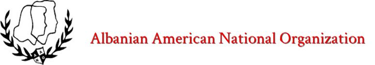 albanian-logo.png