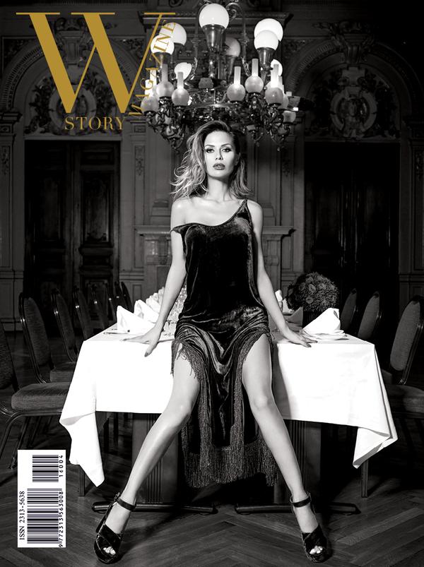 WStory Magazine