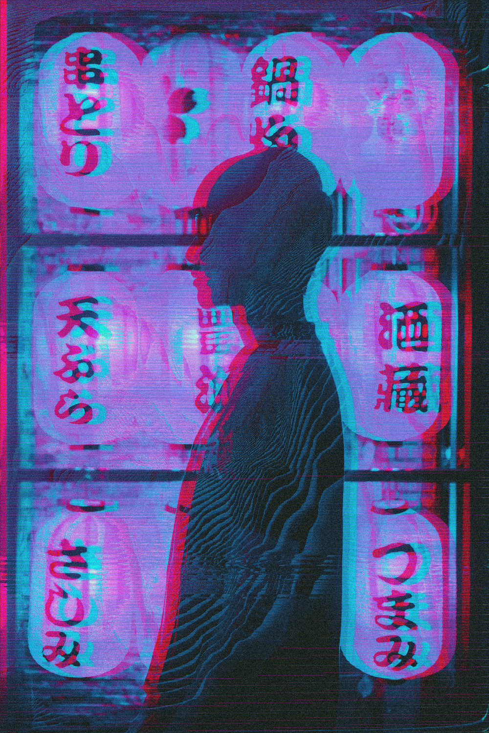 anaglych_2.0_17